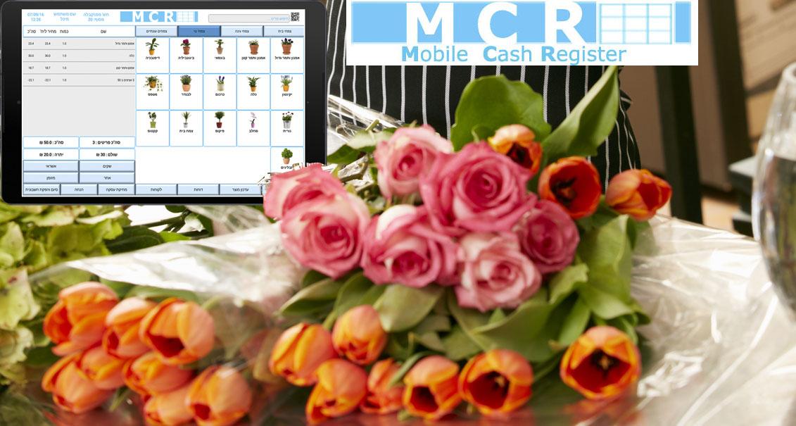קופה רושמת ניידת MCR בטאבלט
